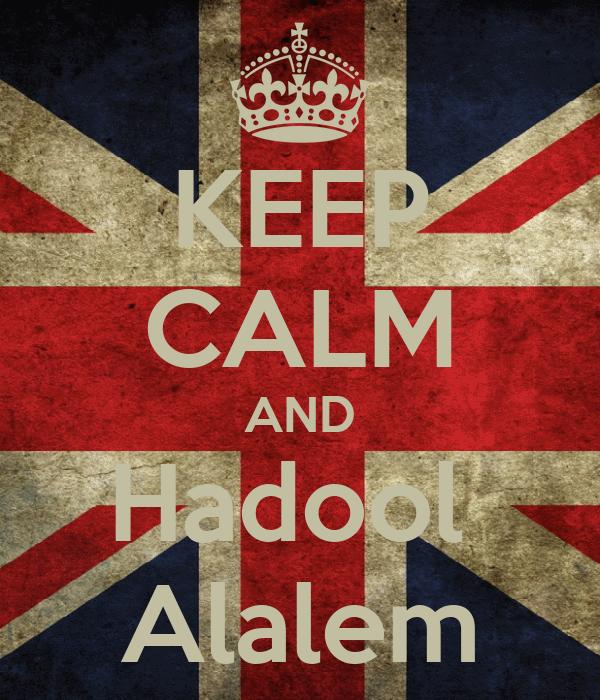 KEEP CALM AND Hadool  Alalem