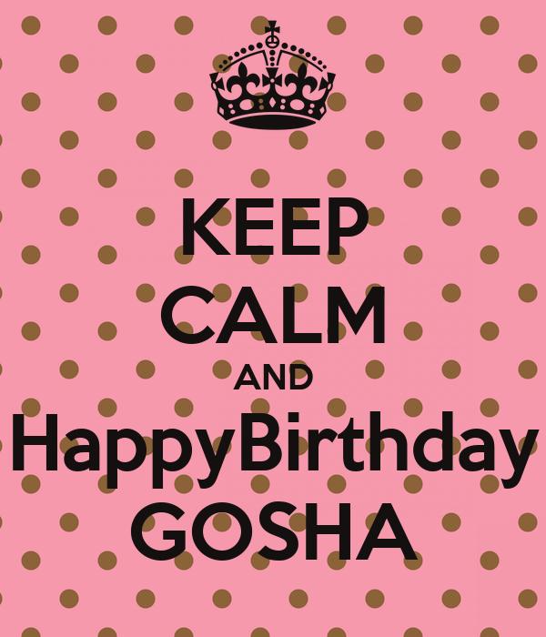 KEEP CALM AND HappyBirthday GOSHA