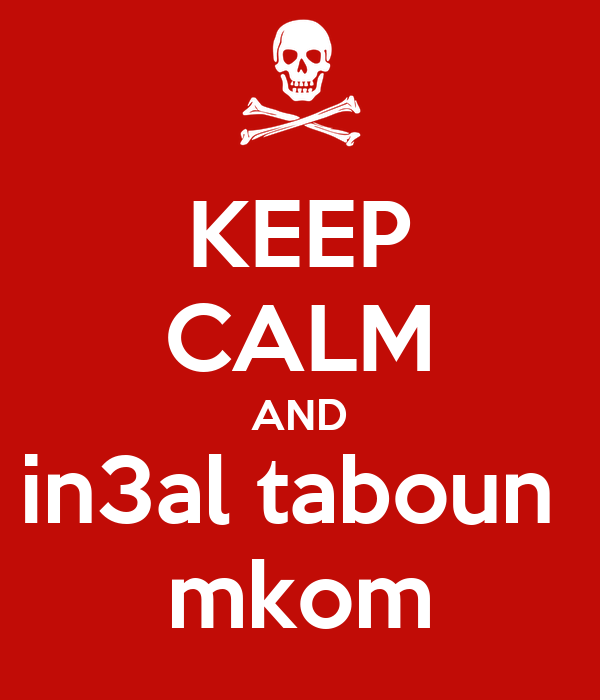 KEEP CALM AND in3al taboun  mkom