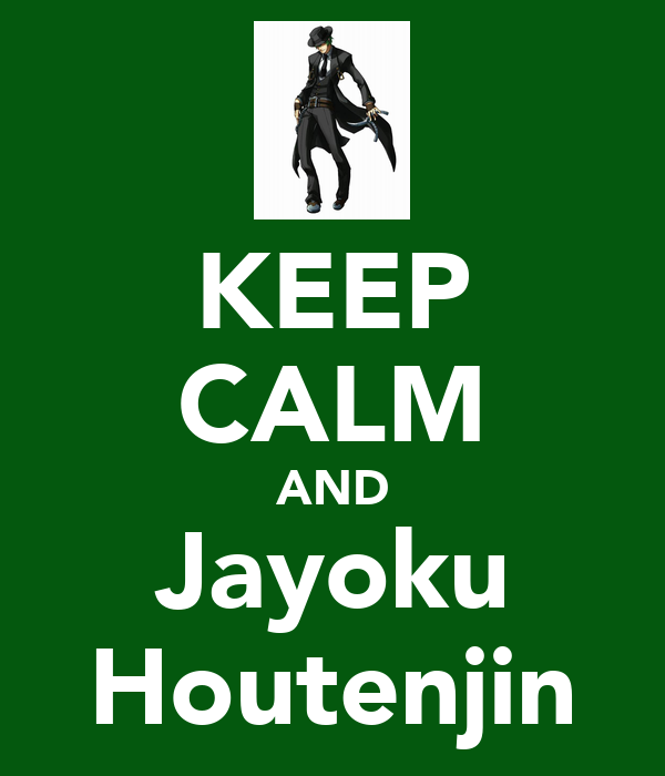 KEEP CALM AND Jayoku Houtenjin
