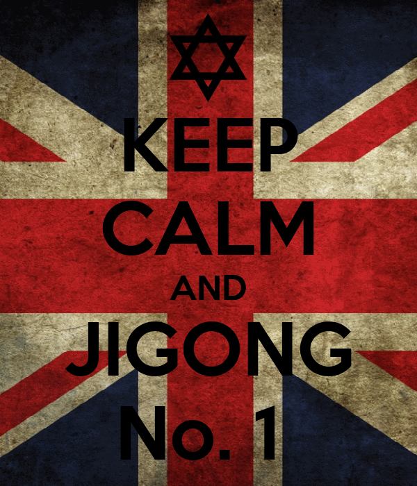 KEEP CALM AND JIGONG No. 1
