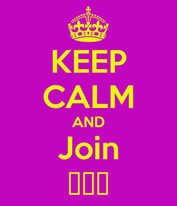 KEEP CALM AND Join ΔΣΠ