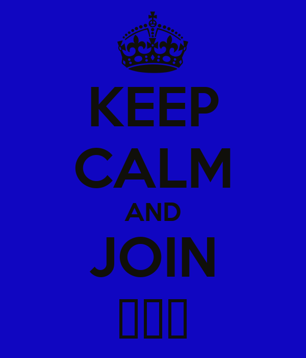 KEEP CALM AND JOIN ΩΝΨ