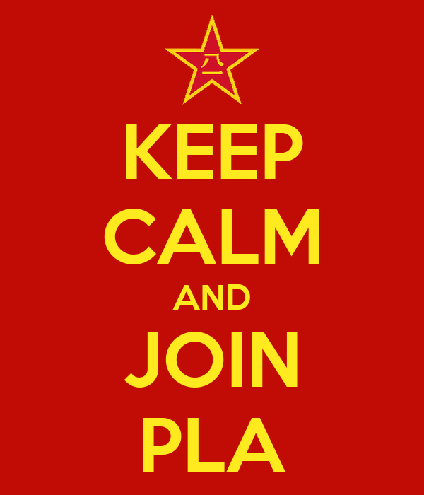 KEEP CALM AND JOIN PLA