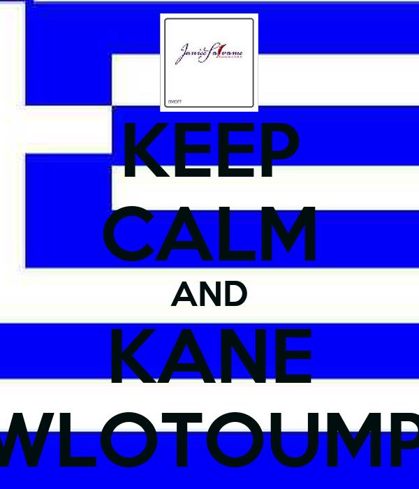 KEEP CALM AND KANE KWLOTOUMPA