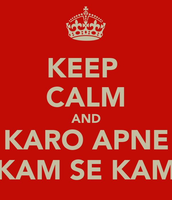 KEEP  CALM AND KARO APNE KAM SE KAM