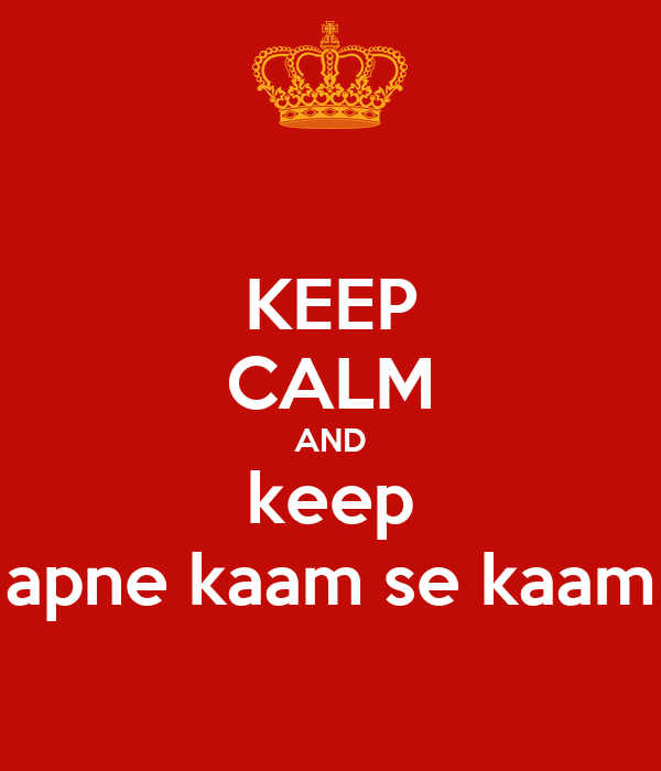 KEEP CALM AND keep apne kaam se kaam