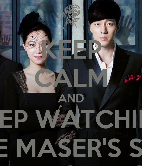 KEEP CALM AND KEEP WATCHING THE MASER'S SUN