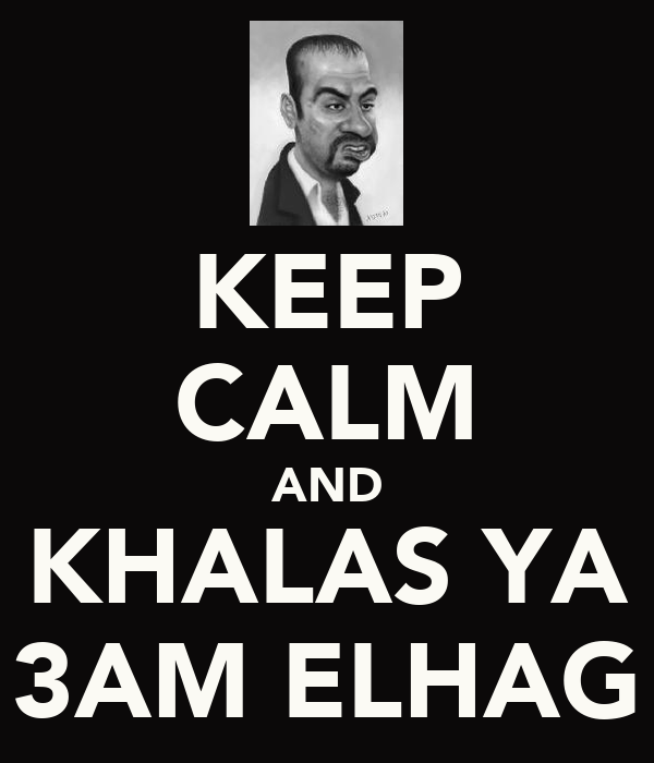 KEEP CALM AND KHALAS YA 3AM ELHAG