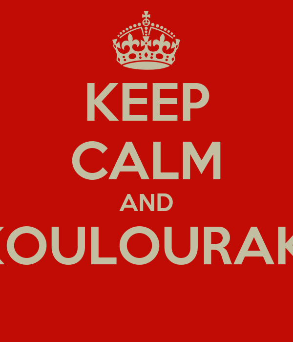 KEEP CALM AND KOULOURAKI