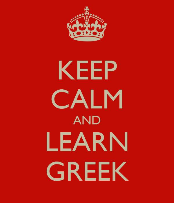 KEEP CALM AND LEARN GREEK