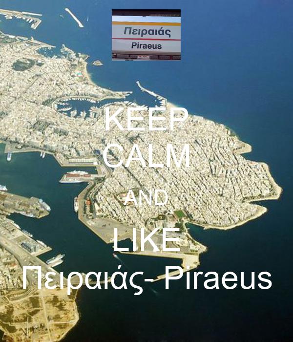 KEEP CALM AND LIKE Πειραιάς- Piraeus