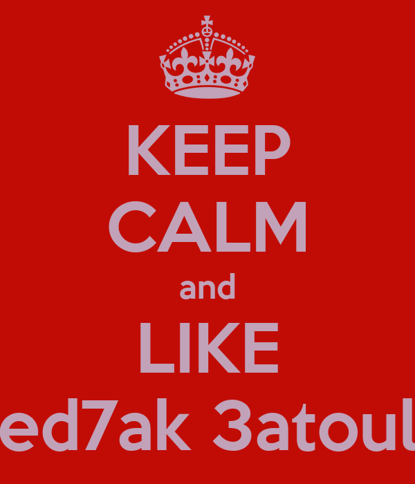 KEEP CALM and LIKE ed7ak 3atoul