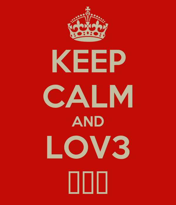 KEEP CALM AND LOV3 フラウ