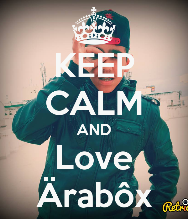 KEEP CALM AND Love Ärabôx