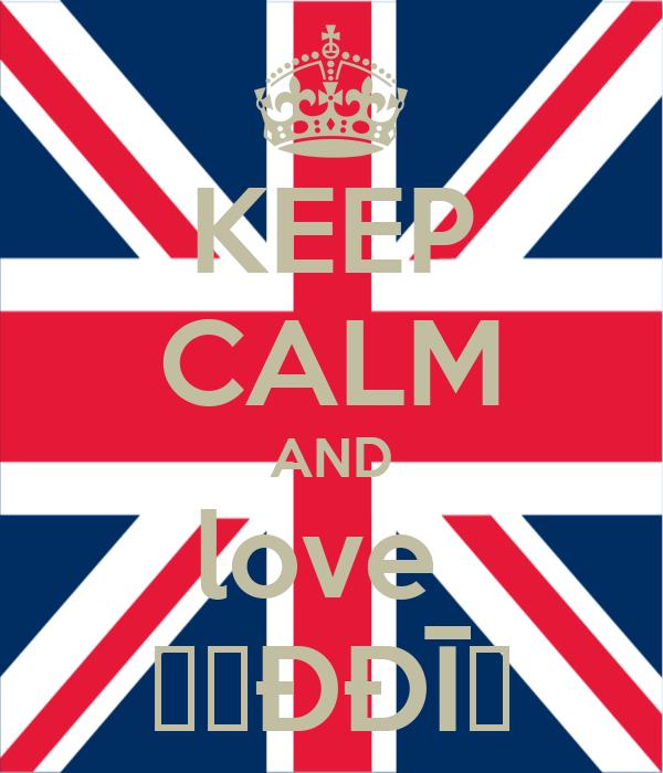 KEEP CALM AND love  ṩЄÐÐĪҚ