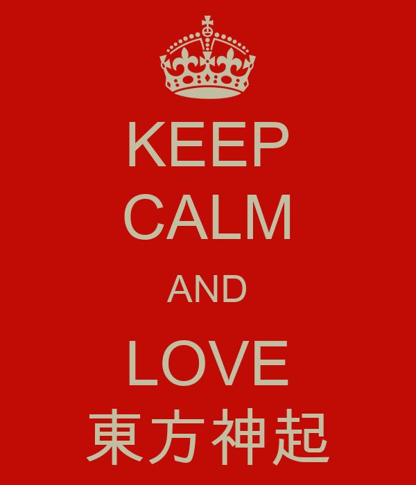KEEP CALM AND LOVE 東方神起