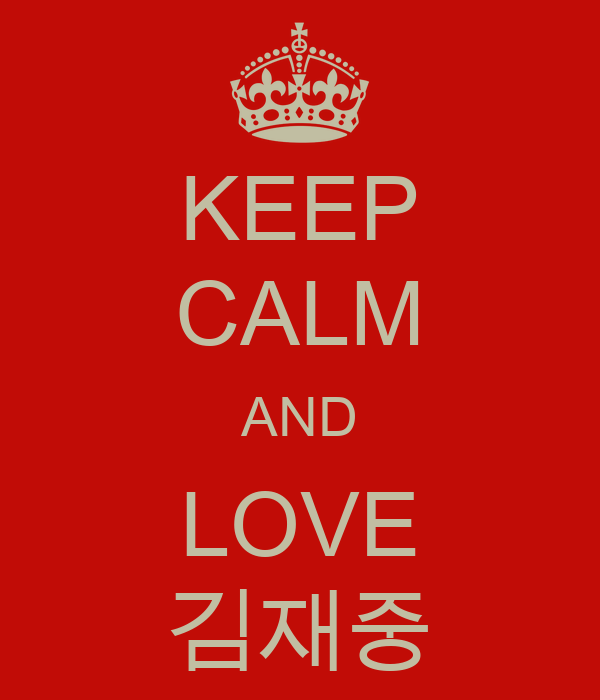 KEEP CALM AND LOVE 김재중