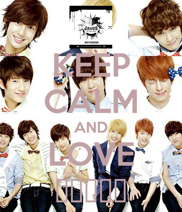 KEEP CALM AND LOVE 보이프렌드