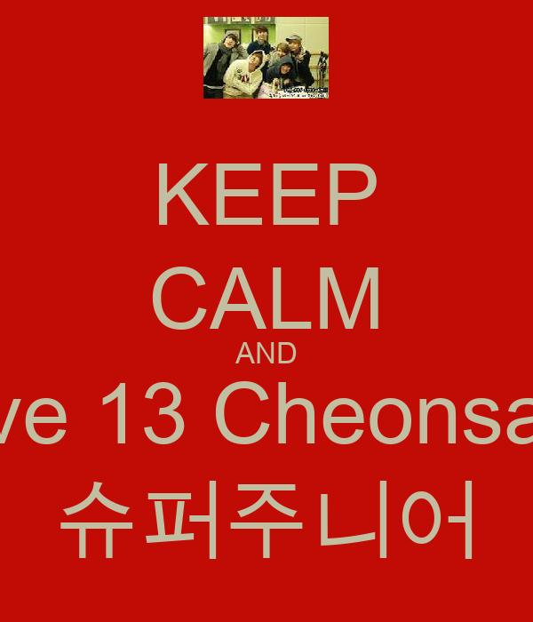 KEEP CALM AND Love 13 Cheonsa of 슈퍼주니어