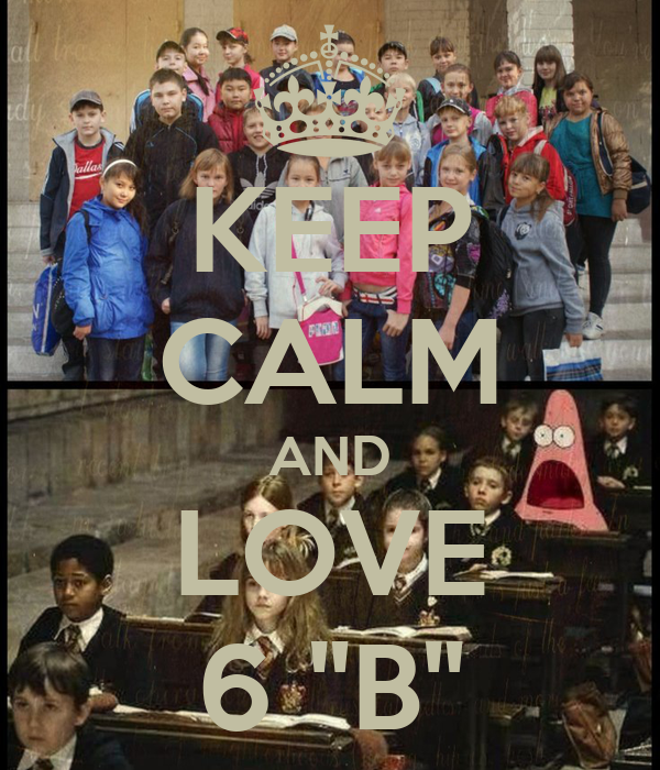 "KEEP CALM AND LOVE 6 ""B"""