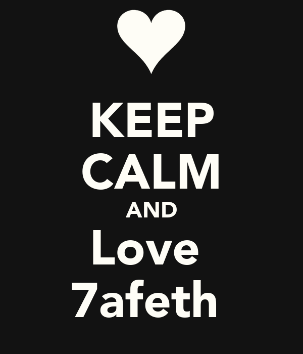 KEEP CALM AND Love  7afeth