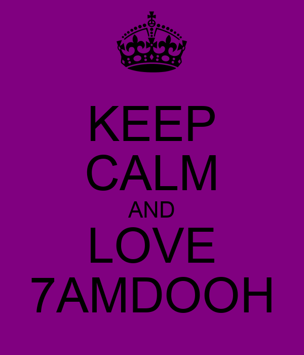 KEEP CALM AND LOVE 7AMDOOH