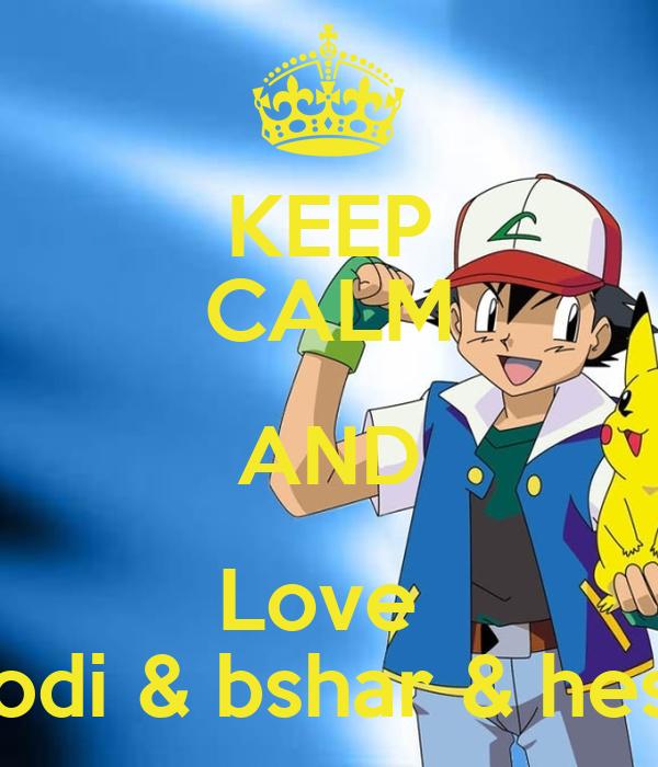 KEEP CALM AND Love  7moodi & bshar & hesham