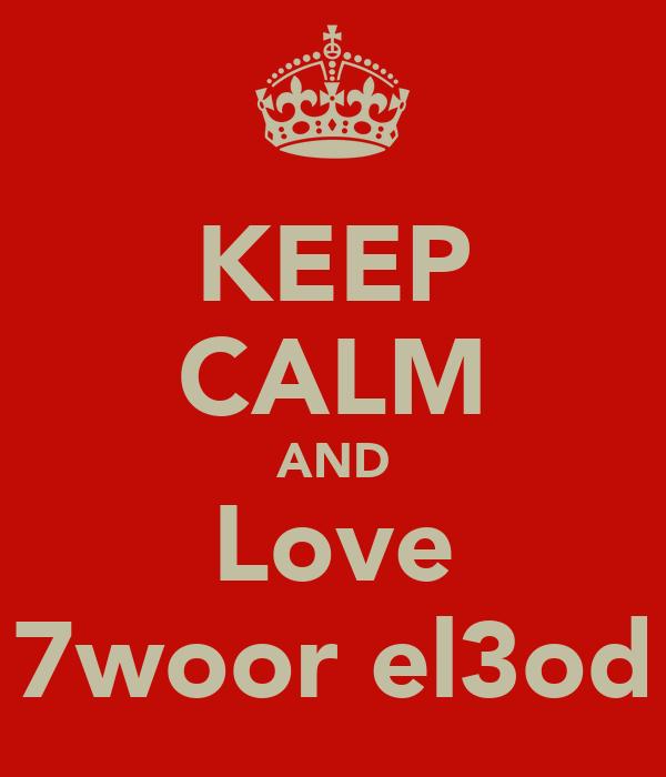 KEEP CALM AND Love 7woor el3od