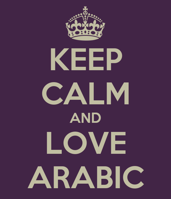 KEEP CALM AND LOVE ARABIC