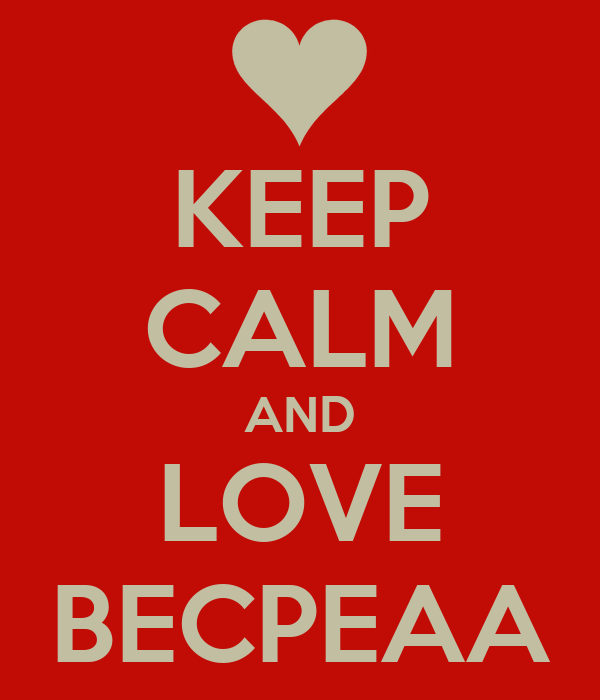 KEEP CALM AND LOVE BECPEAA