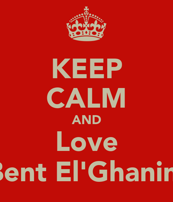 KEEP CALM AND Love Bent El'Ghanim