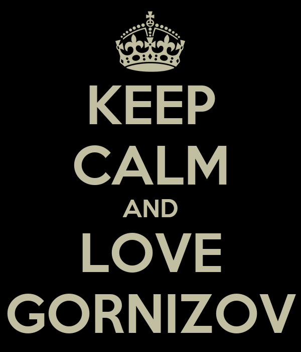 KEEP CALM AND LOVE GORNIZOV
