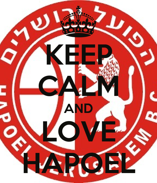 KEEP CALM AND LOVE HAPOEL