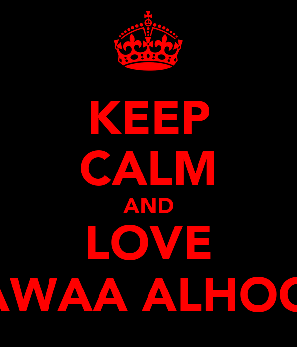 KEEP CALM AND LOVE HAWAA ALHOOTI