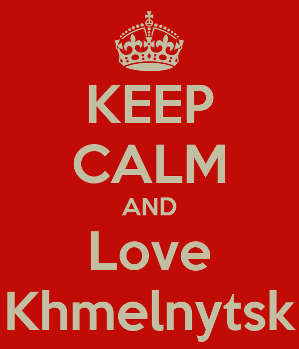 KEEP CALM AND Love Khmelnytsk