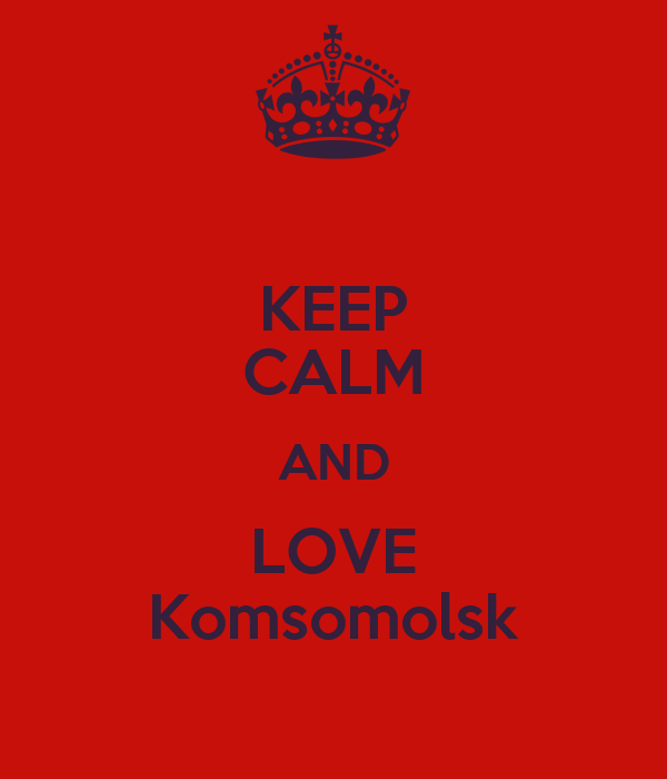 KEEP CALM AND LOVE Komsomolsk