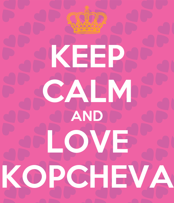KEEP CALM AND LOVE KOPCHEVA