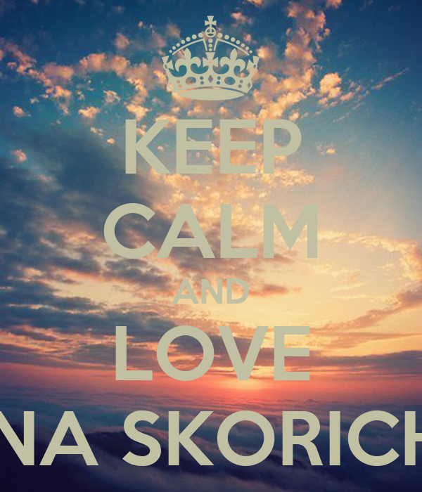 KEEP CALM AND LOVE KRISTINA SKORICHENKO