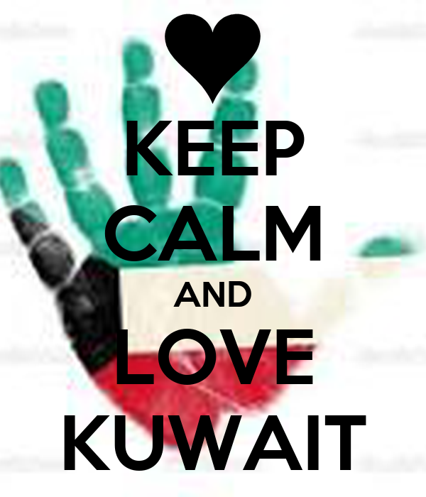 KEEP CALM AND LOVE KUWAIT