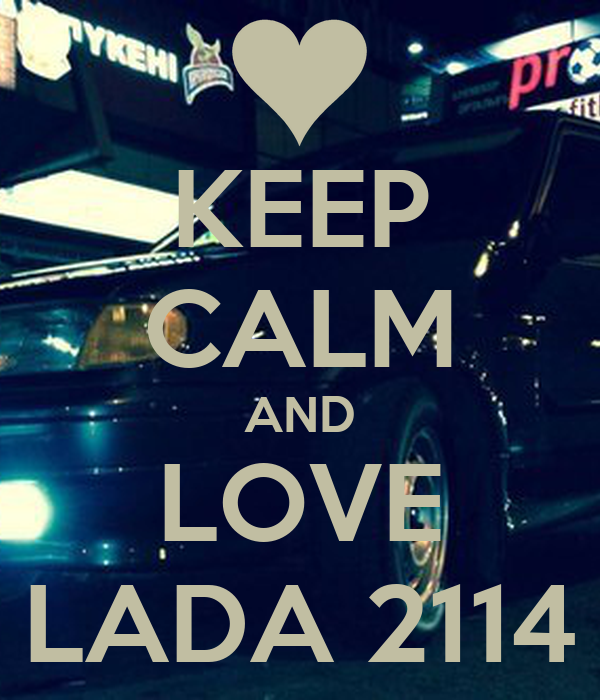 KEEP CALM AND LOVE LADA 2114