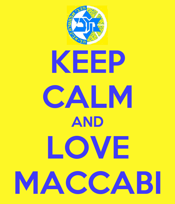 KEEP CALM AND LOVE MACCABI