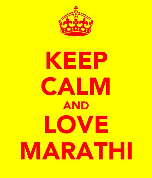 KEEP CALM AND LOVE MARATHI