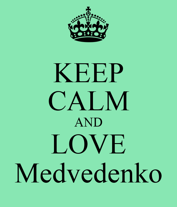 KEEP CALM AND LOVE Medvedenko