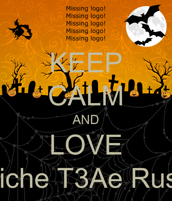KEEP CALM AND LOVE Papiche T3Ae Russia
