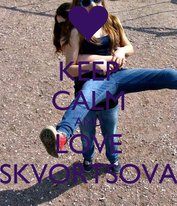 KEEP CALM AND LOVE SKVORTSOVA