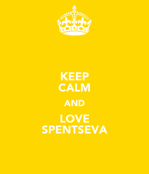 KEEP CALM AND LOVE SPENTSEVA