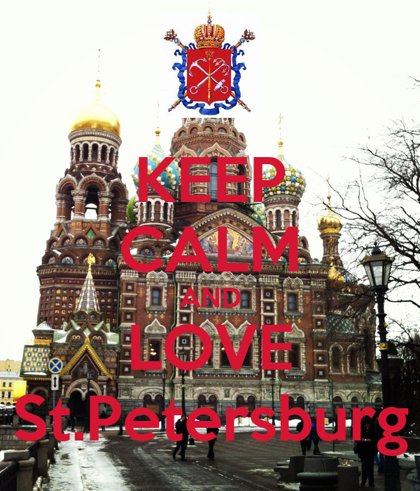 KEEP CALM AND LOVE St.Petersburg