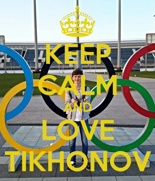 KEEP CALM AND LOVE TIKHONOV