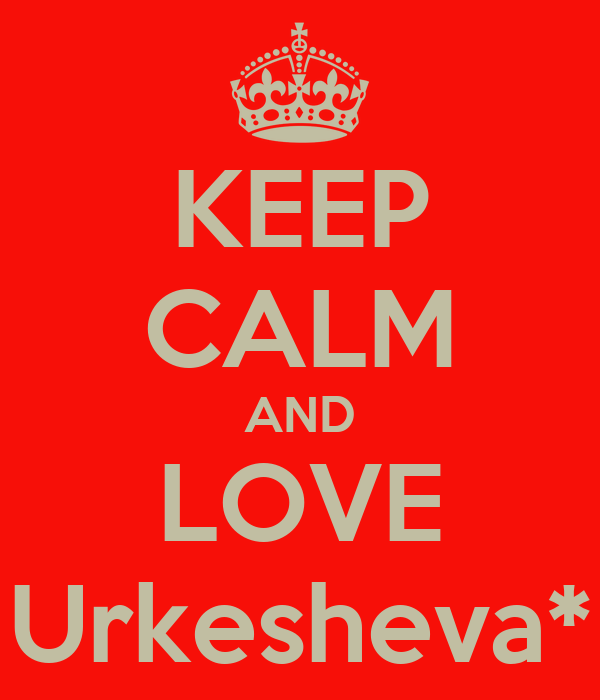 KEEP CALM AND LOVE Urkesheva*